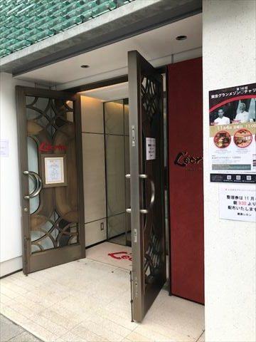 第17回 東京グランメゾン♡チャリティカレーの情報が出ています。