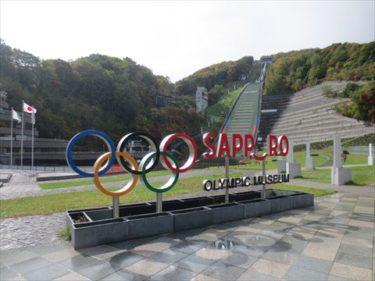 大倉山ジャンプ競技場とさっぽろ羊ヶ丘展望台