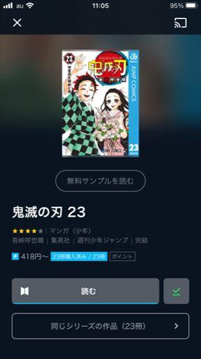 TSUTAYA DISCASで劇場版「鬼滅の刃」無限列車編のレンタル可能に!